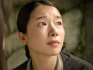 Ayla - Eun-Min Ko Kimdir?
